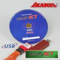 Komplettset: aeroflyRC7 STANDARD mit Interface
